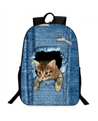 3D Animal Pattern Polyester Backpack - Blue